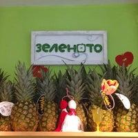 Photo taken at Зеленото by Goritsa V. on 3/2/2014