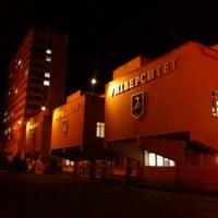 Photo taken at Sumy State University by Aleksei B. on 12/11/2013