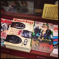 Photo taken at Kinokuniya Book Store by Eric T. on 2/8/2013