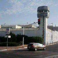 Photo taken at Abu Kabir Prison / СИЗО Абу Кабир / בית מעצר אבו כביר by Игорь У. on 4/1/2014