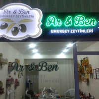 Photo taken at Ar&Ben Zeytincilik by Arif B. on 12/27/2013