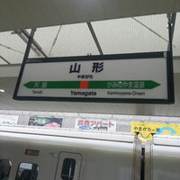 Photo taken at Yamagata Station by TOMOHIKO S. on 7/7/2013