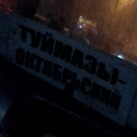 Photo taken at Автовокзал by Ильнур С. on 12/15/2013