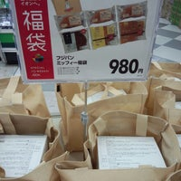 Photo taken at イオン 酒田南店 by 櫻子 on 1/1/2014