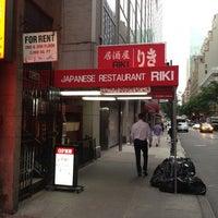 Photo taken at Restaurant Riki by yoshimitsu s. on 7/26/2013