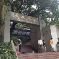 Photo taken at University of Hong Kong by yoshimitsu s. on 4/29/2013