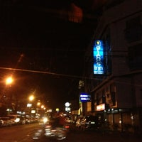 Photo taken at Magsaysay Drive by Iamur T. on 1/2/2013