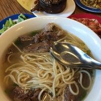 Photo prise au Yong Kang Beef Noodle par Hugh P. le11/22/2015