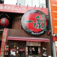 Photo taken at Ichiran by Daisaku O. on 12/14/2012