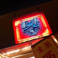 Photo taken at K.T.Z. Food by Jeffery C. on 12/8/2012
