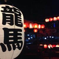 """Photo taken at RYOMA JAPANESE """"YATAI"""" FOODS by Dmitry P. on 1/19/2014"""