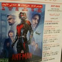 Photo taken at سينما مجمع السيف by Salem A. on 8/1/2015