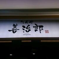 Photo taken at Zenjirou by Masa K. on 9/2/2016