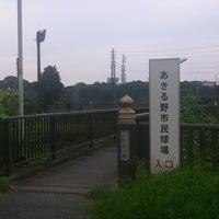 Photo taken at ふれあい橋 by Masa K. on 9/15/2014