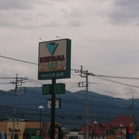 Photo taken at いちやまマート 塩山店 by Masa K. on 8/24/2014
