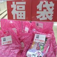 Photo taken at くまざわ書店 by とんぼ🍀 on 11/14/2015