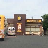 Photo taken at CoCo壱番屋 伊勢崎茂呂町店 by とんぼ🍀 on 5/23/2015