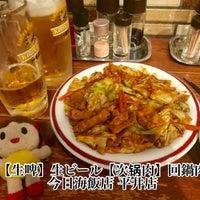Photo taken at 今日海飯店 平井店 by †TAKU† on 4/3/2018