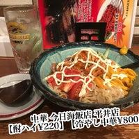 Photo taken at 今日海飯店 平井店 by †TAKU† on 6/24/2018