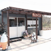 Photo taken at 雫石チーズ工房 by Yoshifumi O. on 5/6/2014