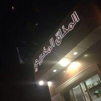 Photo taken at المذاق المغربي ابحر by Emad J. on 3/20/2014