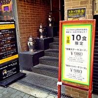 Photo taken at Meat INN by Yoshiki A. on 7/30/2013