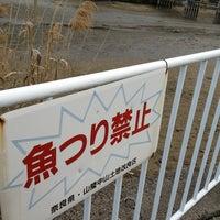 Photo taken at 大渕池 by Yoshiki A. on 1/19/2013