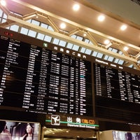 Photo taken at Narita International Airport (NRT) by shinpson on 11/15/2013