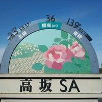 Photo taken at 高坂SA (上り) by ubu t. on 1/7/2013