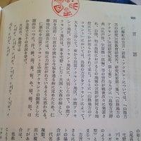 Photo taken at 出雲市立出雲中央図書館 by piroxt on 12/8/2013