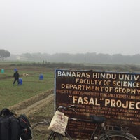 Photo taken at Banaras Hindu University by Sumeet R. on 12/31/2016