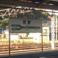 Photo taken at Tatsuno Station by スーパーえいと on 11/13/2014