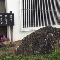 Photo taken at 秩父市役所荒川総合支所 by Damkichi on 10/30/2016