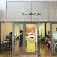 Photo taken at 相模湖交流センター by Damkichi on 7/19/2017