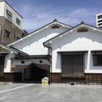 Photo taken at 大垣宿本陣跡 by Damkichi on 4/24/2016