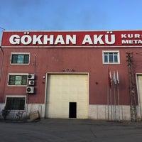 Photo taken at GÖKHAN AKÜ A.Ş by ♠️ Sefa S. on 1/9/2016