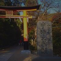 Photo taken at Ujigami Shrine by iguchi t. on 11/18/2012
