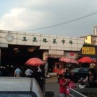Photo taken at 玉泉路菜市场 by YiEn L. on 9/25/2014