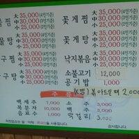 Photo taken at 각지불식당 by park j. on 9/28/2012