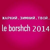 Снимок сделан в Le Borshch пользователем Валера Ш. 2/7/2014