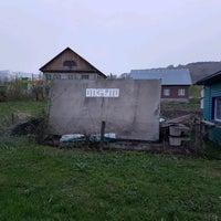 Photo taken at Водный Мир (оздоровительный Центр) by Evgenii G. on 5/2/2017