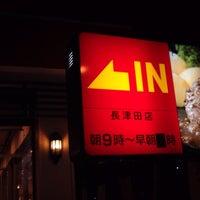 Photo taken at Gusto by shogo h. on 9/21/2013