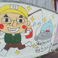 Photo taken at ひもの屋 半兵衛 by shogo h. on 8/27/2016