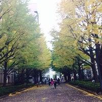 Photo taken at Aoyama Gakuin University by shogo h. on 11/11/2013