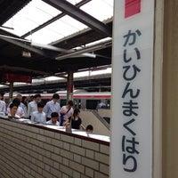Photo taken at Kaihimmakuhari Station by shogo h. on 7/30/2013