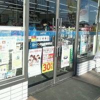 Photo taken at ローソン 四日市垂坂町店 by Thomas S. on 12/20/2013