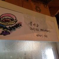 Photo taken at 달팽이식당 by Jongwon L. on 7/5/2013