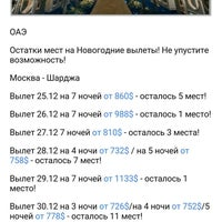 Снимок сделан в #ВсёОнлайн пользователем Павел В. 11/16/2015