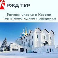 Снимок сделан в #ВсёОнлайн пользователем Павел В. 11/27/2015