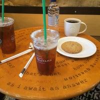 Photo taken at Starbucks by Света К. on 7/19/2016
